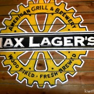 YP Event: Max Lager's Kick-Off Downtown Atlanta Restaurant Week